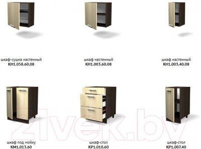 Готовая кухня Лавесон К.001.16 (вудлайнер кремовый-лайт) - модули