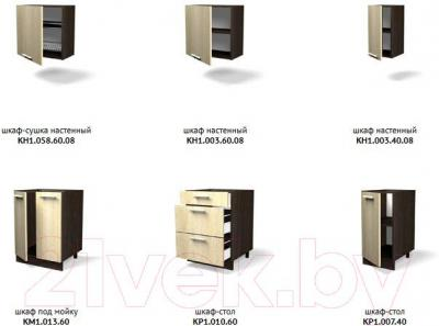 Готовая кухня Лавесон К.001.16 (горная лиственница) - модули