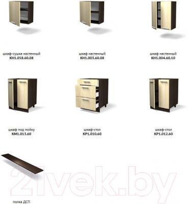 Готовая кухня Лавесон К.001.18 (вудлайнер кремовый-лайт) - модули
