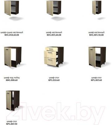 Готовая кухня Лавесон К.001.21 (чили-лайт) - модули