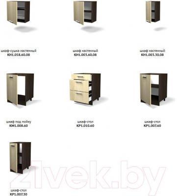 Готовая кухня Лавесон К.001.21 (вудлайнер кремовый-лайт) - модули