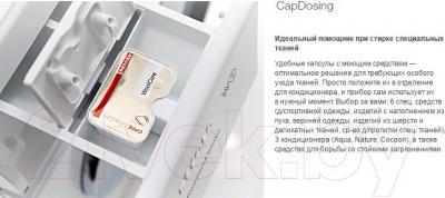 Стиральная машина Miele WKB 120