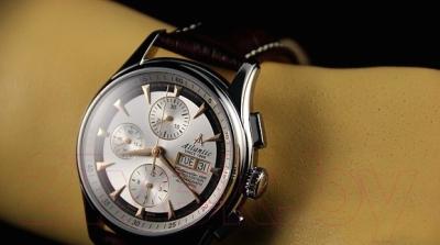 Часы мужские наручные ATLANTIC 52850.41.21R