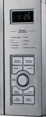 Микроволновая печь Mystery MMW-2315G - элементы управления