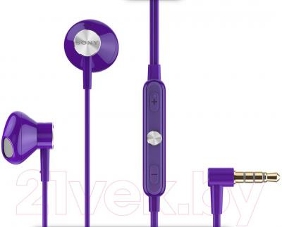 Наушники-гарнитура Sony STH30 (фиолетовый)