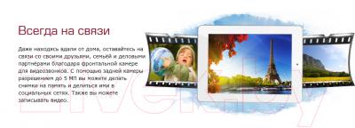 Планшет Prestigio MultiPad 4 Ultra Quad 8.0 3G (PMT7287_3G_C_BK)