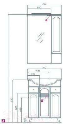 Шкаф с зеркалом для ванной Акватон Эмилья 75 (1A011202EJ01R)