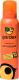 Спрей от насекомых Gardex Extreme 131 от клещей (150мл) -