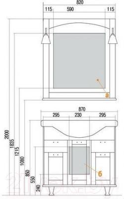 Тумба под умывальник Акватон Жерона 85 (1A158501GEM40)