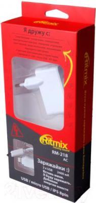 Сетевое зарядное устройство Ritmix RM-218 - в упаковке