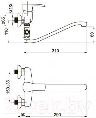 Смеситель Rubineta Artis-12/G - технический чертеж