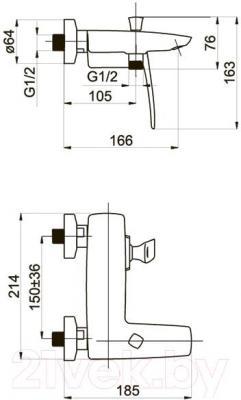 Смеситель Rubineta Aero-10 - технический чертеж