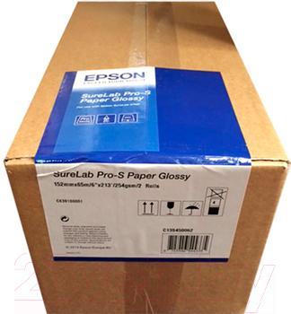 Бумага Epson C13S450062
