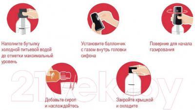 Набор для домашней газировки Oursson OS1000SK/GA - инструкция