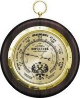Барометр RST ПогодникЪ Морской 05237 -