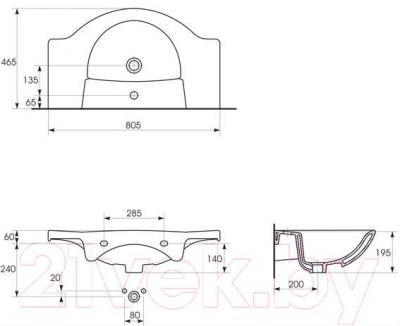 Умывальник встраиваемый Cersanit Libra 80В - габаритные размеры