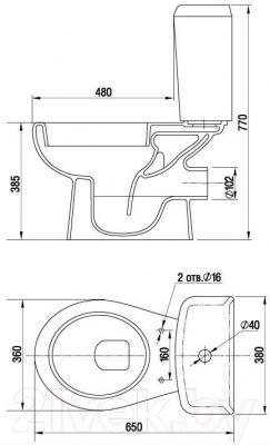 Унитаз напольный Керамин Гранд Алкапласт Premium (с полипропиленовым сиденьем)