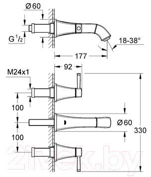 Смеситель GROHE Grandera 20414000 - технический чертеж