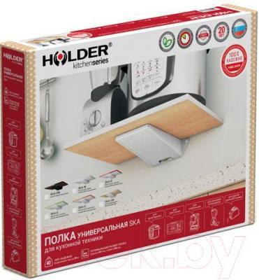 Полка для кухонной техники Holder SKA-W (белый) - упаковка