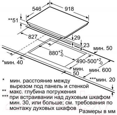 Индукционная варочная панель NEFF T54T95N2 - схема