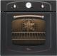 Электрический духовой шкаф Whirlpool AKP 288 NA -