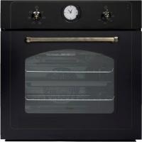 Электрический духовой шкаф Whirlpool AKP 263 NA -