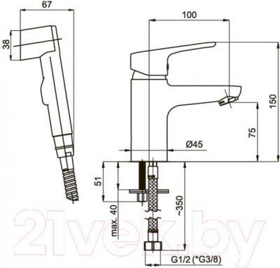 Смеситель Rubineta Uno-17 - технический чертеж