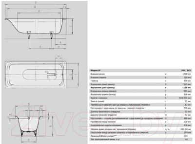 Ванна стальная Kaldewei Sanilux 342 (170x75)