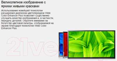 Телевизор Samsung UE40J5530AUXRU