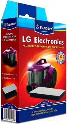 Комплект фильтров для пылесоса Topperr 1142 FLG 23 - общий вид