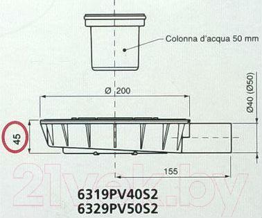 Трап для душа Bonomini 6329PV50S2