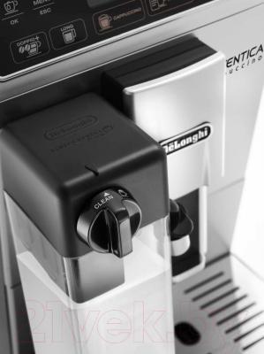 Кофемашина DeLonghi Autentica Cappuccino ETAM 29.660.SB - контейнер для молока