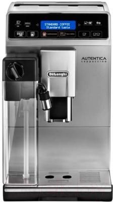 Кофемашина DeLonghi Autentica Cappuccino ETAM 29.660.SB - вид спереди