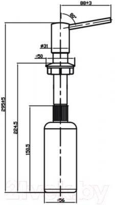 Дозатор встраиваемый в мойку Omoikiri ОМ-02-WH (латунь-белый)