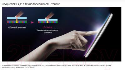 Смартфон LG Y70 Dual Spirit / H422 (белый)