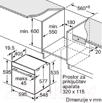 Электрический духовой шкаф Bosch HBG633NS1