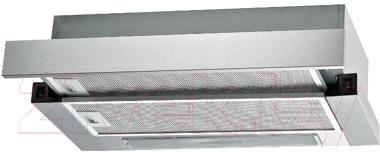 Вытяжка телескопическая Schtoff and Maerr Strelka I 60 (нержавеющая сталь) - общий вид