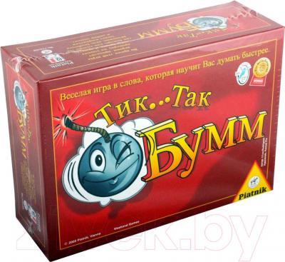Настольная игра Piatnik Тик Так Бумм - общий вид