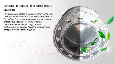 Стиральная машина Samsung WW90H7410EW/LP