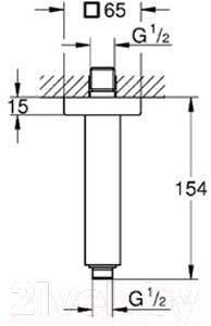 Душевой кронштейн GROHE Rainshower 27711000 - схема