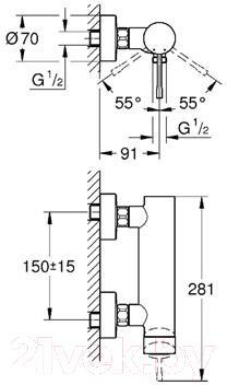 Смеситель GROHE Essence+ 33636001 - технический чертеж