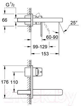 Смеситель GROHE Quadra 19479000 - технический чертеж