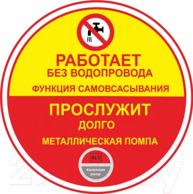 Мойка высокого давления Bosch AQT 33-11 (0.600.8A7.601)