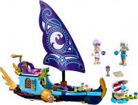 Конструктор Lego Elves Корабль Наиды (41073) -