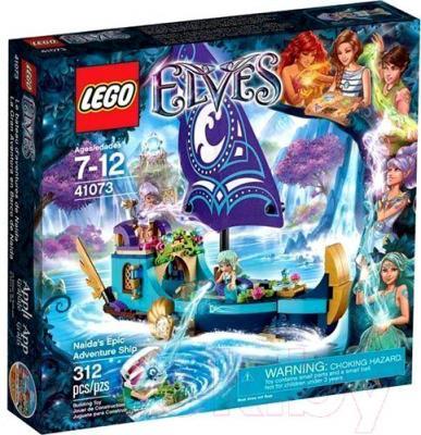 Конструктор Lego Elves Корабль Наиды (41073) - упаковка