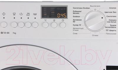 Стиральная машина Siemens WI14S440OE