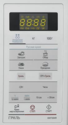 Микроволновая печь Samsung GW733KR-X - панель управления