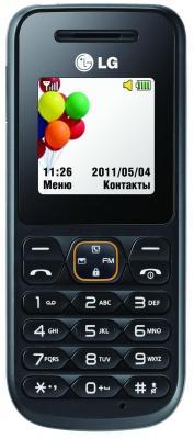 Мобильный телефон LG A100 White - вид спереди