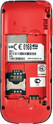 Мобильный телефон LG A100 Red - со снятой крышкой