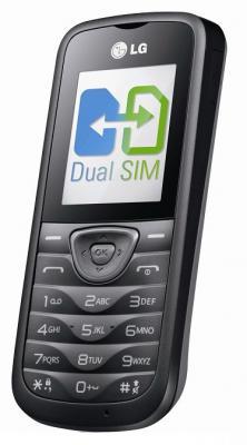 Мобильный телефон LG A230 Gray - общий вид